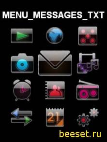 Тема для телефона Новое 3D флеш меню
