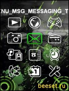 Тема для телефона Новое флеш меню green space