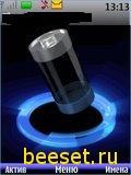Тема для телефона Тема 2в1 батарейка и и приколы