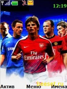 Тема для телефона Лучшие футболисты мира+новое меню