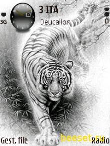 Тема для телефона White Tiger