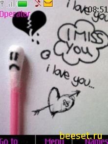 Тема для телефона Люблю и скучаю