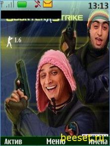 Тема для телефона Кекс и Укроп в Counter Strike