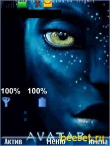 Тема для телефона Avatar + батарея + сигнал + новое меню