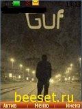 Тема для телефона Guf