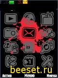 Тема для телефона Краска +новые иконки+меню Adidas