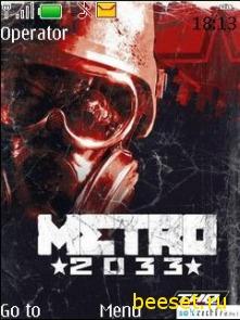 Тема для телефона Метро 2033 +