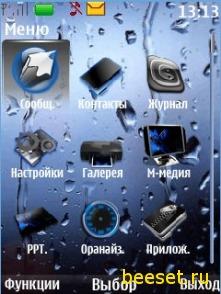 Тема для телефона Дождь(анимация)