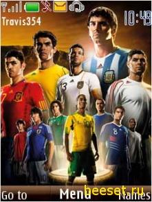 Тема для телефона Лучшие игроки мира
