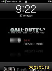 Тема для телефона Call Of Duty 5