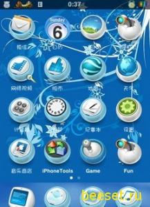 Тема для телефона iPhone Blue Style
