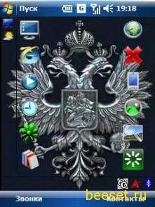 Тема для телефона Герб России