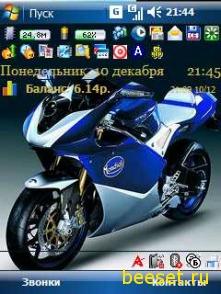 Тема для телефона Мотоцикл