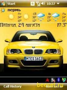 Тема для телефона BMW