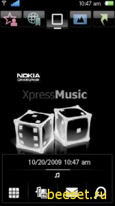 Тема для телефона Nokia Xpress Music
