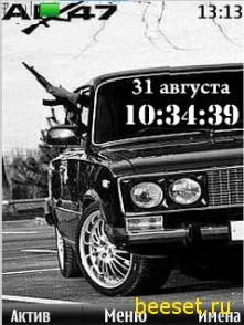Тема для телефона АК-47+Ваз+часы+дата+новое меню