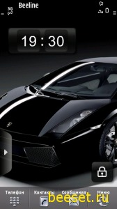 Тема для телефона Lamborghini