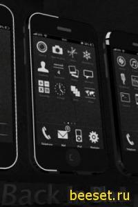 Тема для телефона Black