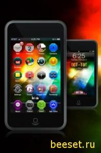 Тема для телефона iPhone