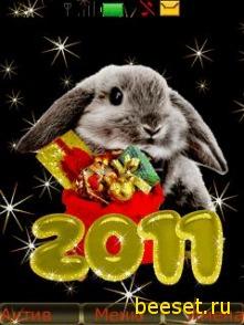 Тема для телефона Кролик 2011 (анимация)