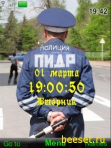Тема для телефона Полиция+часы+иконки+загрузка ДПС