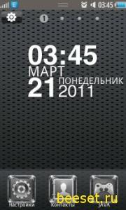 Тема для телефона Black Samsung