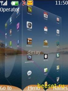 Тема для телефона New 3D Menu Icons