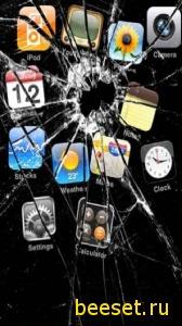 Тема для телефона IPhone menu(анимация)