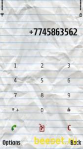 Тема для телефона Бумажное меню