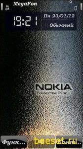 Тема для телефона Nokia metal
