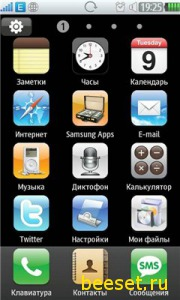 Тема для телефона iPhone 4 Меню