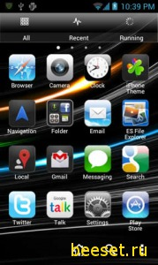 Тема для телефона iPhone 5