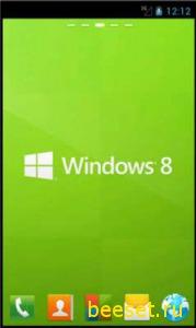 Тема для телефона Windows 8