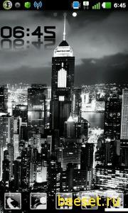 Тема для телефона Ночной город