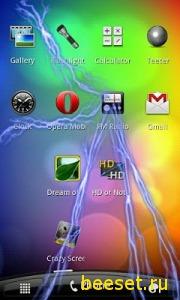 Тема для телефона Crazy Screen