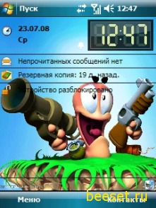 Тема для телефона Worms 3D