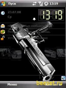 Тема для телефона Оружие