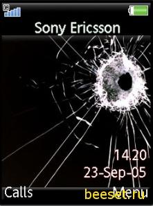 Тема для телефона Разбитый экран