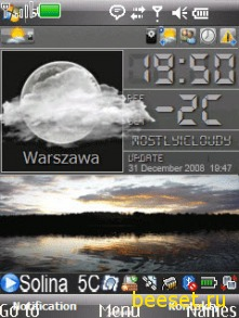 Тема для телефона Часы + батарея + погода + фото города + новая виста