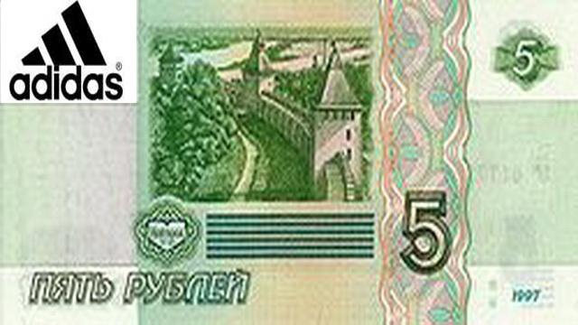 Картинка 5 рублей