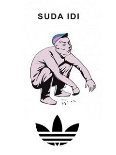 Картинка Гопник + Adidas