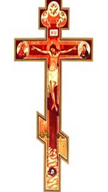 Картинка Православный крест