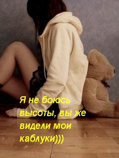 Картинка Каблуки