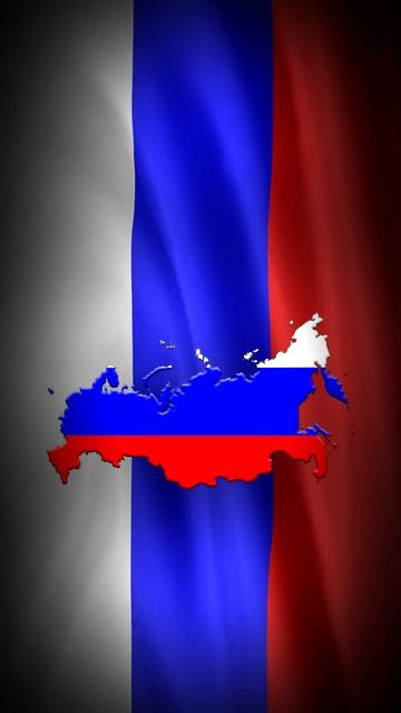 Картинка Флаг России