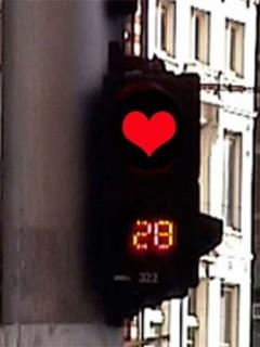 Картинка Светофор любви