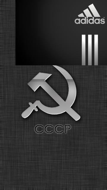 Картинка СССР + adidas
