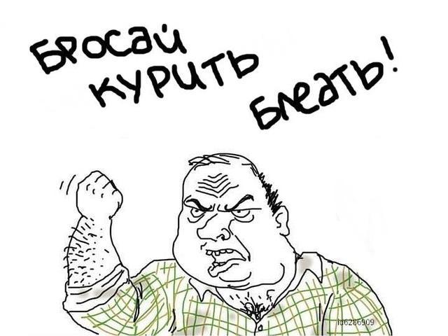 Картинка Персонаж