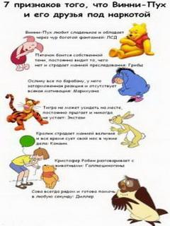 Картинка 7 признаков наркомании