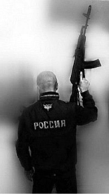 Картинка Россия