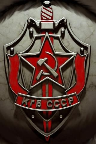 Картинка КГБ СССР